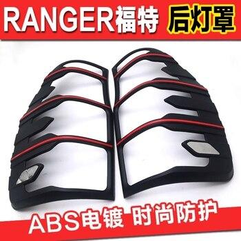 Ranger FORD tylne światło lampy pokrywa lampy w pudełku po tym, odcień reflektor tylne światła samochodu lampa tylna pokrywa ranger refires dekoracji