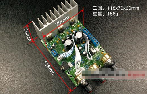 Free Shipping! 1pc Subwoofer TDA2030A 2 1 3-channel subwoofer amplifier  board finished compatible LM1875