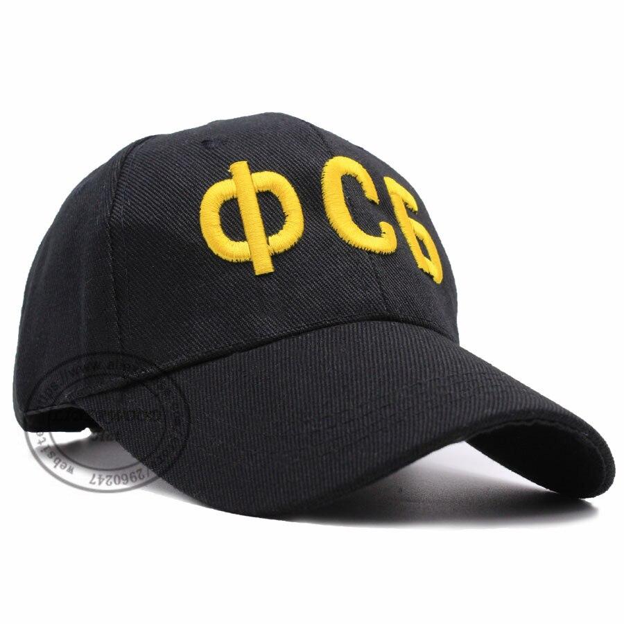 Uomini Russo FBI Federale FSB Servizio di Sicurezza BERRETTO cappello army  Polizia operatore Cappello morale hat donne baseball caps camo cappello nero  in ... 75959a7873e8