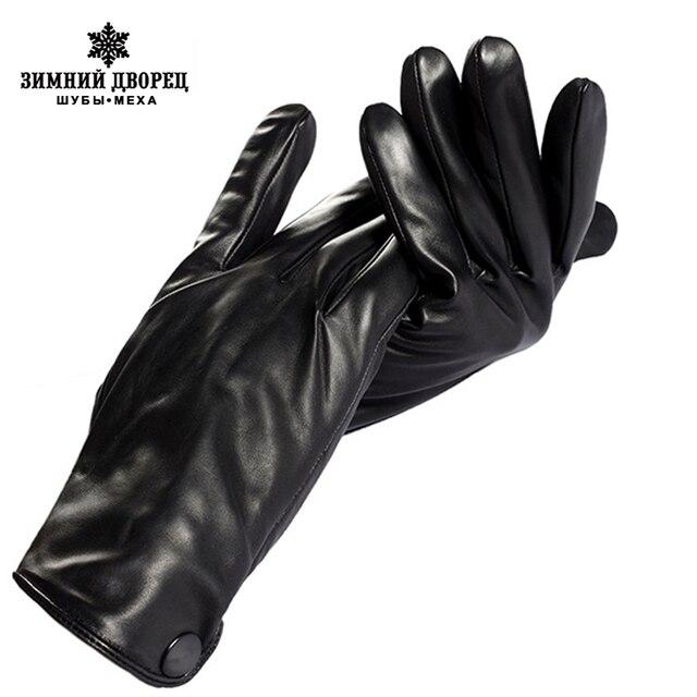 Теплые зимние мужские перчатки, натуральная Кожа, Черные кожаные перчатки, мужские кожаные перчатки, зимние перчатки мужчины, бесплатная доставка