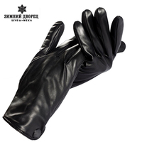 warm winter mens gIoves ,Genuine Leather,Black Ieather gloves,male leather gIoves,winter gIoves men, Free shipping