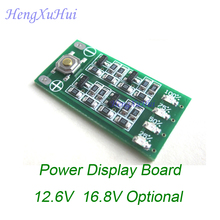 12.6V  16.8V 4Levels Accuracy 1% Power Indicator Board PCB Board