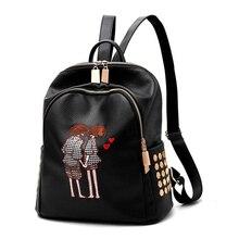 Женские рюкзаки Мульти-карман заклепки вышивка feminina сумки на ремне рюкзака Брендовая дизайнерская обувь для девочек-подростков Mochila Горячий