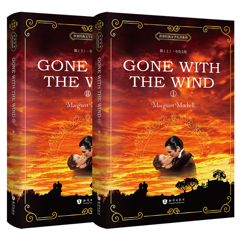 New Arrival 2 Pcs/set Gone With The Wind: English Book For Adult Student Children Gift World Famous Literature English Original