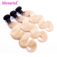 Mesariel Brazilian Hair Weave Bundles 1B/613 Body Wave 3/4 PCS Two Tone Ombre Blonde Hair Weave Remy Hair Weft Hair Extension
