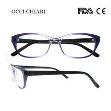 984e503d0e17 OCCI CHIARI Women Cat Eyes Style Eyeglasses Prescription Wine Red Myopia  Spectacle Student Fashion Glasses Frame