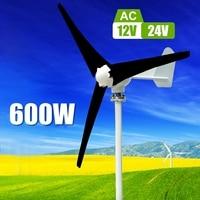 Max 600W Wind Turbine Generator Kit Max AC 12V 24V 3 Blade Option Aerogenerator Highstreet Light Home Use