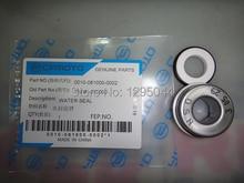 cfmoto motorcycle parts for CF650/CF283 ATV WATER SEAL 0010-081000-0002