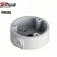 DAHUA распределительная коробка PFA135 кронштейн камеры крепление DH-PFA135 для ipc-hfw4431r-z