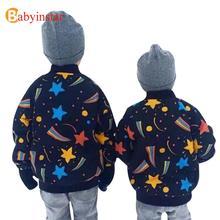 Fashion 2017 Children Coat Long Sleeve Hooded Cute Cartoon Duck Thick Berber Fleece Kids Jacket Coat Winter Boy Girl Parkas