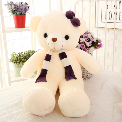 100% new large 85cm white teddy bear plush toy purple scarf bear doll soft throw pillow Christmas gift b1255 about 60cm creative prone cat doll plush toy soft throw pillow christmas gift x071