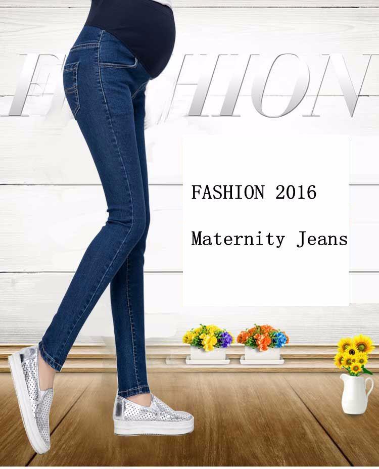jeans pregnancy