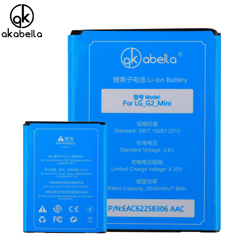 AKABEILA Bateria Mobile Phone Li-ion Battery For LG Opitmus G2 Mini LTE D618 Dual SIM D620 D620K D620R D410 Batterie Replacement