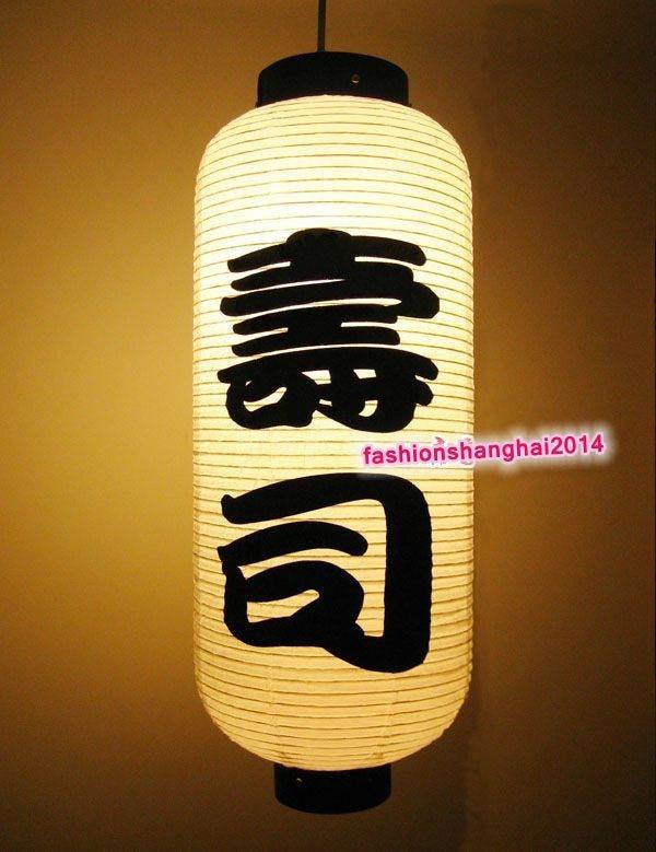 US $25 99 |Japanese Paper Lantern String of Japanese Korean Cuisine Sushi  Sashimi Teppanyaki Grill Noodles Rice 50 X 20CM-in Furniture Accessories