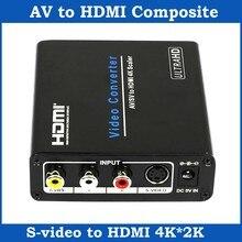 1080จุดAV S-videoอาร์ซีเอเพื่อHDMIคอมโพสิตวิดีโอเสียงแปลงกล่องCVBSto HDMI Scalerอะแดปเตอร์สนับสนุน4พัน* 2พันสำหรับHDTVกล้องดีวีดี