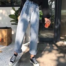 Jeans Women Simple Elegant All-match Trendy Korean Style Wom