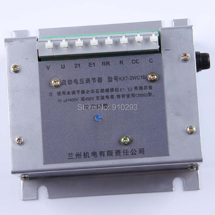 KXT-2WC1B генератор Avr для дизельного бесщеточного генератора