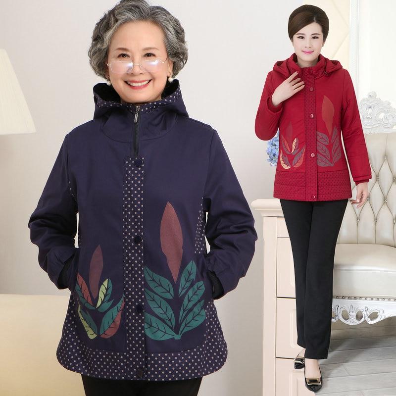 ФОТО Women 's Spring and winter coat down jacket Maternity Code Mianao jacket coat thickening of the elderly