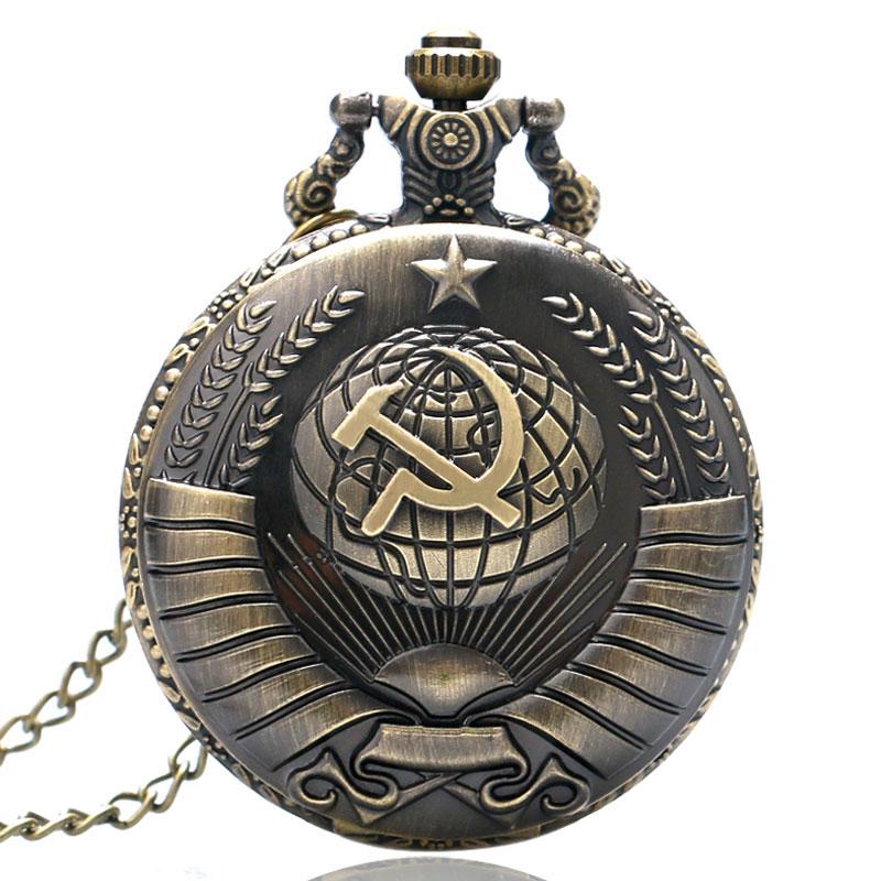 Годинники Fob Vintage Bronze Радянський серп Молоток Стиль Кварцові кишенькові годинники