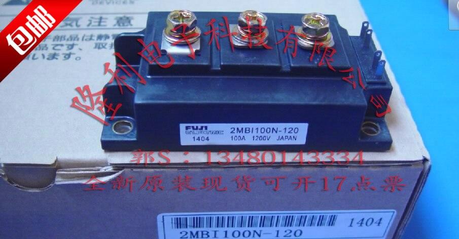 *2MBI100N-120 2MBI100SC-120 2MBI150SC-120 original goods/*2MBI100N-120 2MBI100SC-120 2MBI150SC-120 original goods/