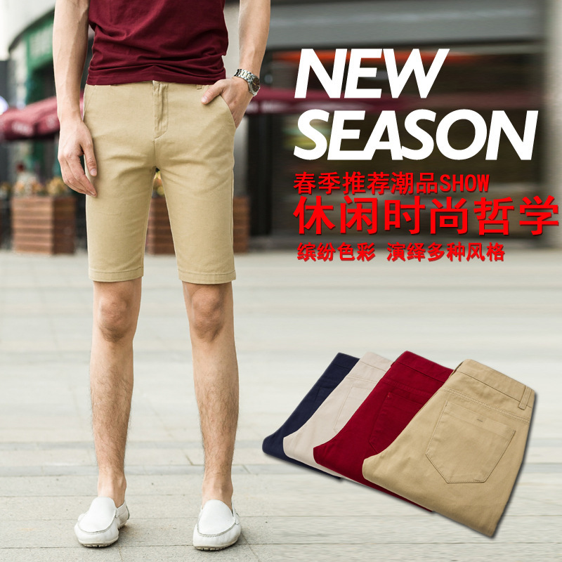 Online Shop 4 Colors Khaki European Brand Summer Cotton Mens ...