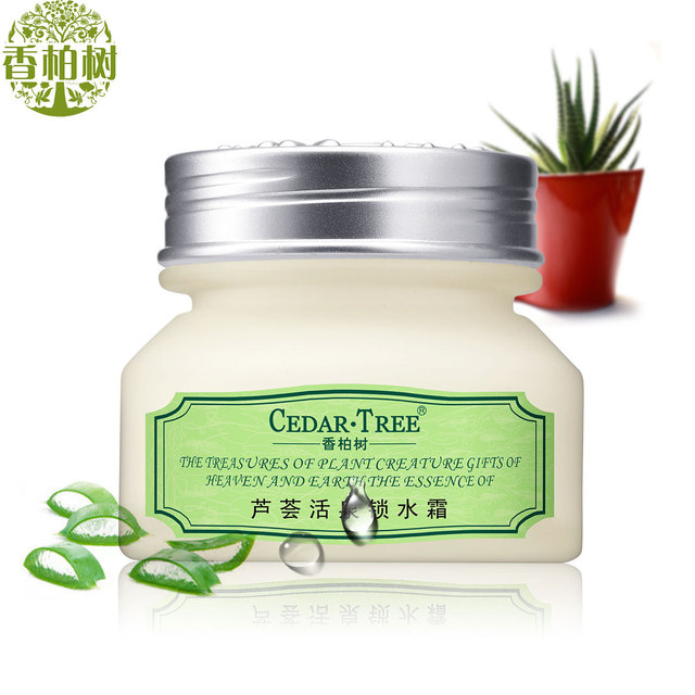 CEDARTREE Aloe Face Cream Whitening Moisturizing Oil-Control Skin Care Moisturizing Face Care Acne Treament Beauty Ageless