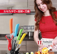Free Shipping Ceramic knife, 6pcs Gift Set 3+4+5+6 inch +peeler +Knife holder Ceramic Knife Sets Home Kitchen Knife