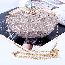 Free Shipping New 2016 Fashion Elegant Ladies Clutch Diamond Shiny Rhinestone Banquet Bag Ladies Evening Party Small Clutch Bag
