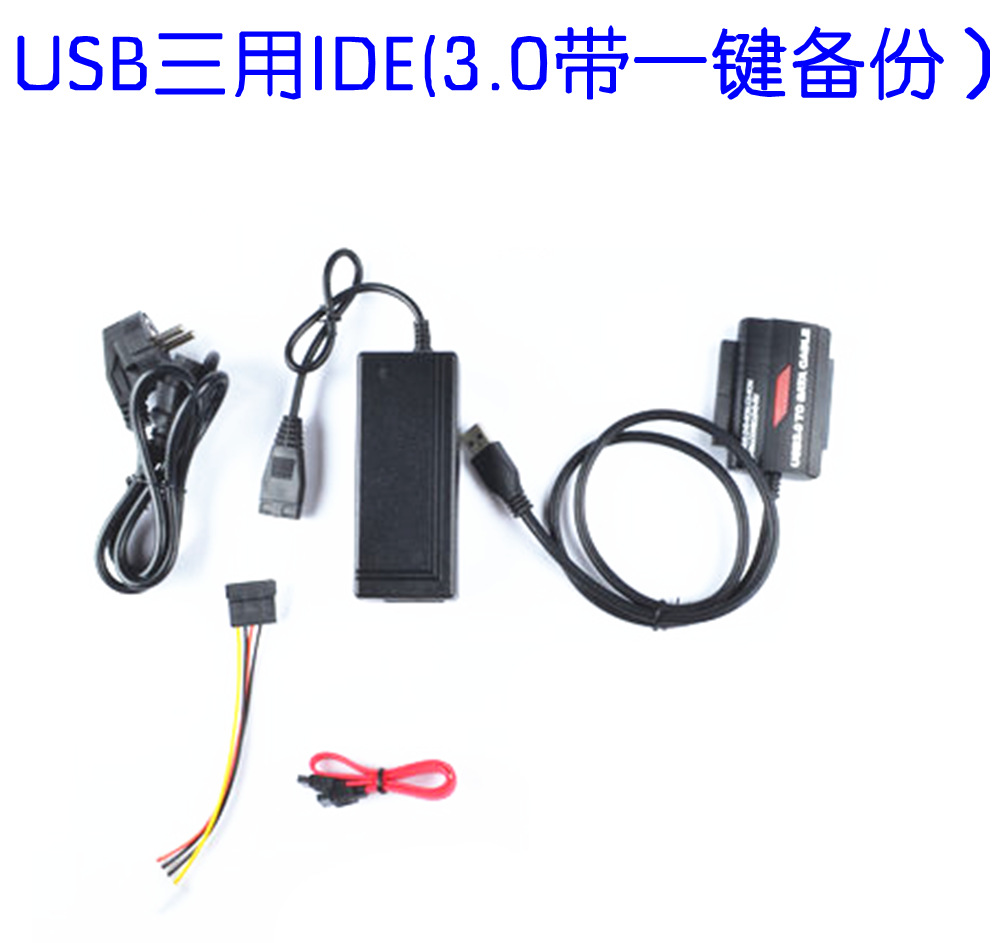 USB3.0 high speed easy drive line IDE to USB SATA to USB parallel port hard drive triple speed line pro