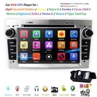 2DIN DVD gps для Vauxhall Opel Astra H G J Vectra Antara Zafira Corsa мультимедийный экран Автомобильный Радио стерео аудио DAB + SWC RDS FM/AM