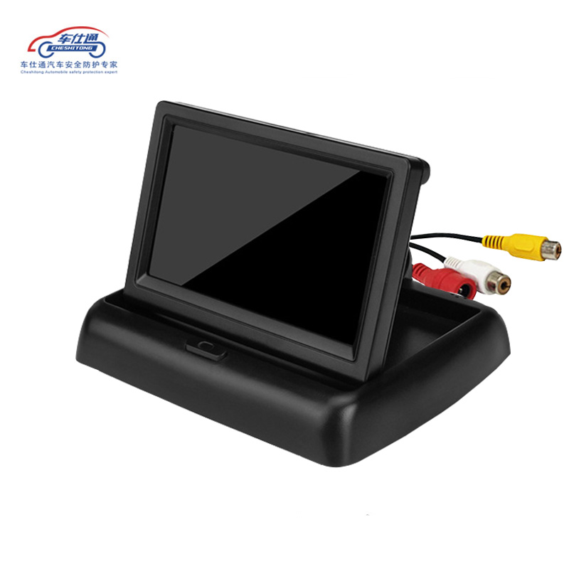 Image 2 - 4.3 inch Folding LCD Parking Lot Car Rearview Monitor Car Rearview Mirror Backup Display 2 Video Input Reverse Camera DVD-in Car Monitors from Automobiles & Motorcycles
