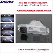 Liislee Dynamic Guidance Rear Camera For KIA Mentor / Shuma Coupe Spectra 580 TV Lines HD 860 Pixels Parking Intelligentized