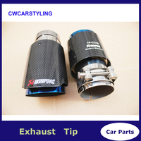 Free Shipping 2PCS Akrapovic Car Bright Carbon Fiber Exhaust End Pipes Single Muffler Tips