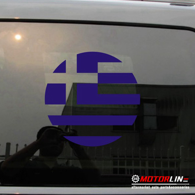 Us 2 5 Flag Of Greece Greek Decal Sticker Roundel Car Vinyl Pick Size Color Die Cut No Background In Car Stickers From Automobiles Motorcycles On