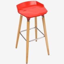 hotel bar stool ticket center chair wood leg red yellow