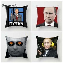 Fuwatacchi Celebrity Portrait Cartoon Style Cushion Cover Putin Printed Pillow Cover Funny Decorative Pillows For Sofa Car