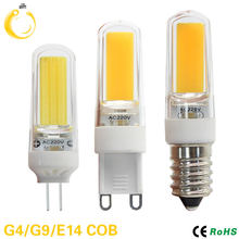 G4 la lámpara LED 12 V DC/AC 3 W 9 W LED G4 bombilla LED luz de la super brillante G4 COB de silicona bombillas ampolla G9(China)