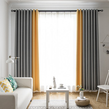 Nordic Style Blackout Curtains  for Living Room Gray Decor Thermal Insulated Solid Drapes Splice Bedroom Curtain