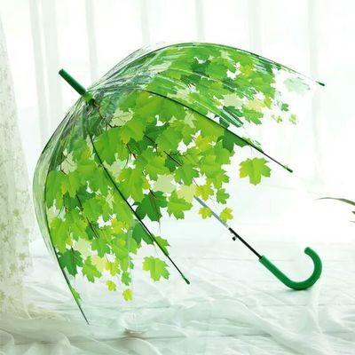 Transparante plastic PVC POE paraplu zonnige regenachtige creatieve paraplu esdoornblad automatische paraplu