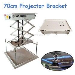 70cm Projektor Halterung Decken Halterung Projektor Lift mit Fernbedienung Motorisierte Elektrische Lift Schere Projektor Klammern