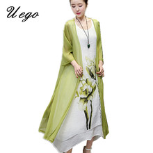 Uego 2020 New Fashion Spring Summer Dress Cotton Linen Two-Piece Set Dress Suits Print Lotus Loose Women Casual Midi Party Dress
