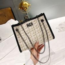 9edda1a10e416 Xiniu kadın Bayan çantası Küçük Çanta Yüksek Kaliteli Yün Omuz Çapraz Paket  Ins Süper Yangın Zincir Çanta postacı çantası Bayan