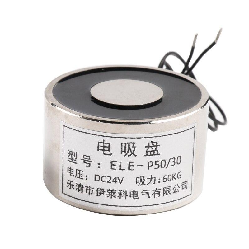 24V DC Electric Lifting Magnet Holding Electromagnet Lift 11W 60Kg Solenoid ELE-P50/30 24v 40kg 88lb 49mm holding electromagnet lift solenoid x 1