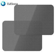 2 шт. DIY автомобиля Солнцезащитная пленка оконная боковая Солнцезащитная крышка блок статический цепляющийся козырек экран наклейка