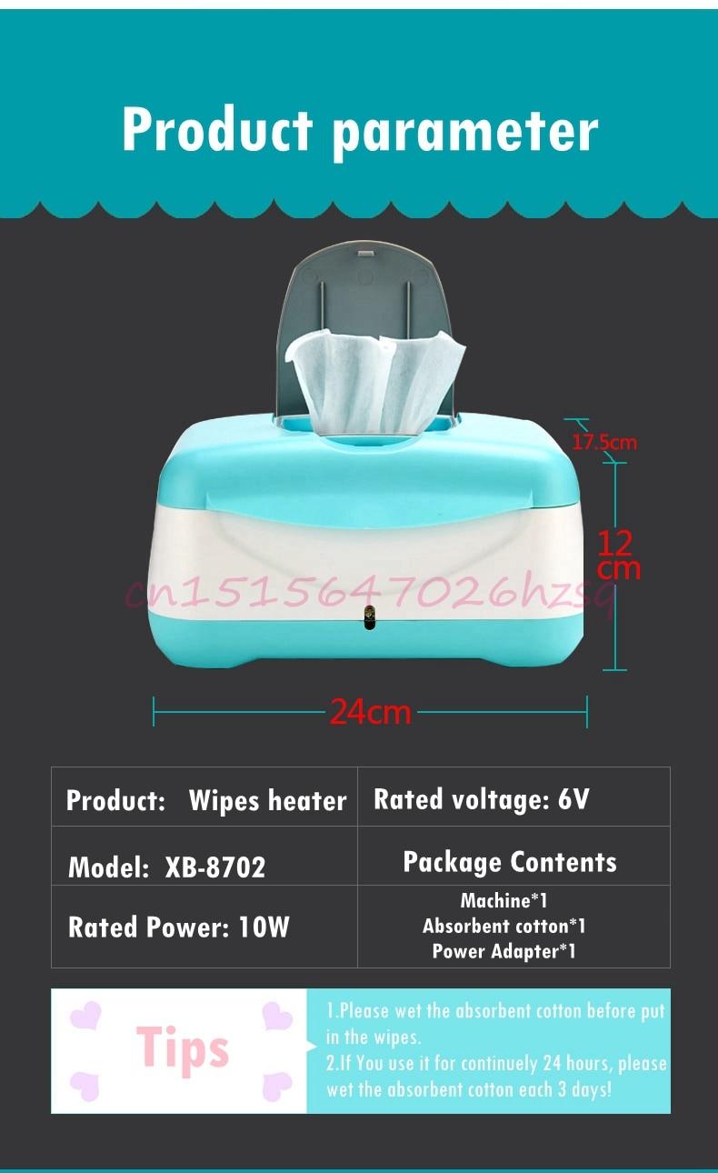 электрическая ракетка-мухобойка ; окно протереть; полотенце теплее;