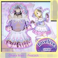 Love Live Sunshine Animal Awakening Aqours Ohara Mari Cosplay Costume Women Lolita Dress Peacock Unifurm Suits Christmas Dresses