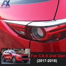 AX רכב סטיילינג כרום אחורי זנב אור מנורת כיסוי לקצץ רצועות גבות עפעף קישוט מגן עבור מאזדה Cx 5 Cx5 KF 2017 2019