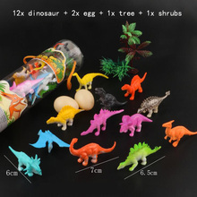Children Simulation Mini Dinosaur Toy Bucket  Little Dinosaurs Set Children's Simulation Dinosaurs Toys 8pcs set simulation solid dinosaur toys pvc collecta dinosaurs figures oviraptor pteranodon animals model toys for boys gifts