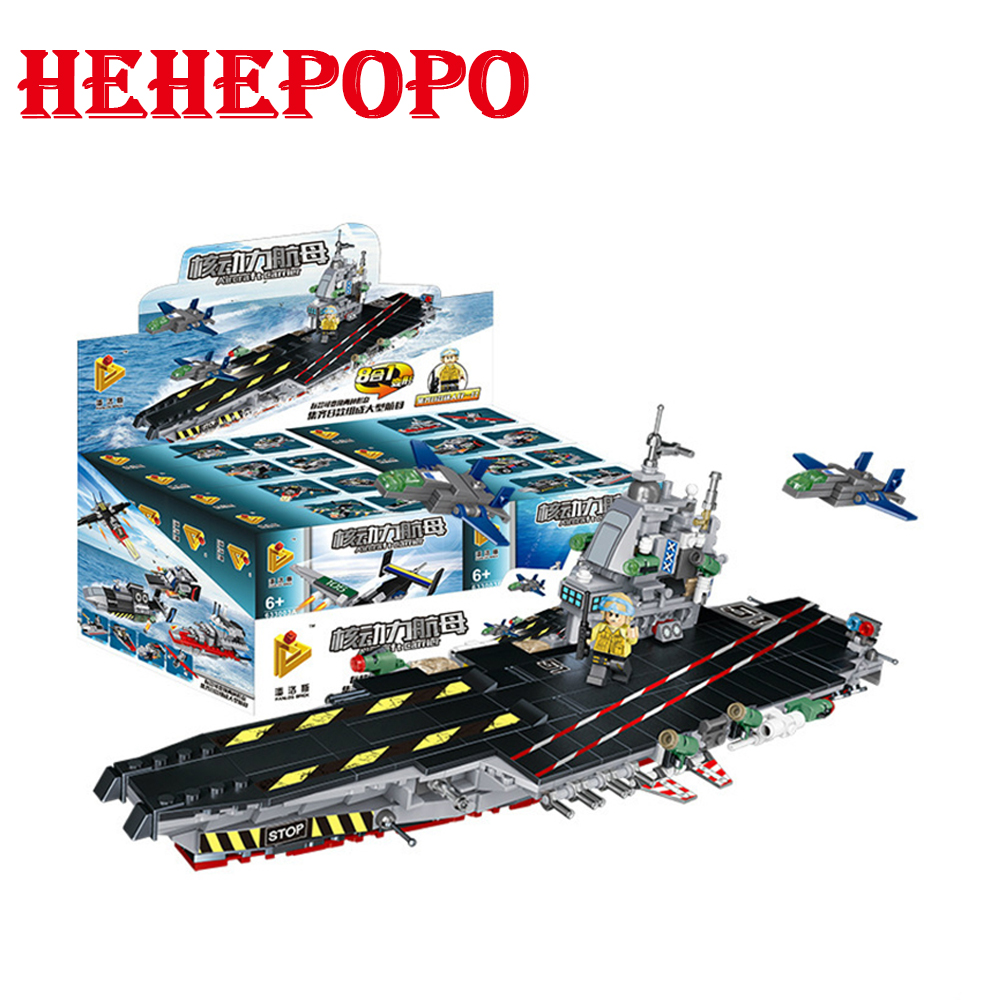 8 In 1 Deformation Military Assembled Bricks 3D Military Ship Warship Model Combination Building Blocks Toy For Boys' Collection 84005 228pcs military ship kazi warship building bricks blocks sets christmas gift toy compatible with city destroyer