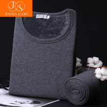 JOYOUS LUCKY Long Johns Large size thermal underwear for men and women winter velvet plus fat underwear suit for couples cotton